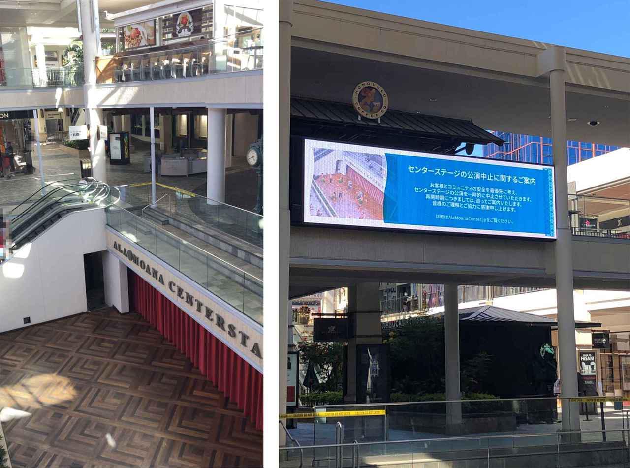 画像: 2階へ上がるエスカレーターから見たセンターステージとインフォメーションボード