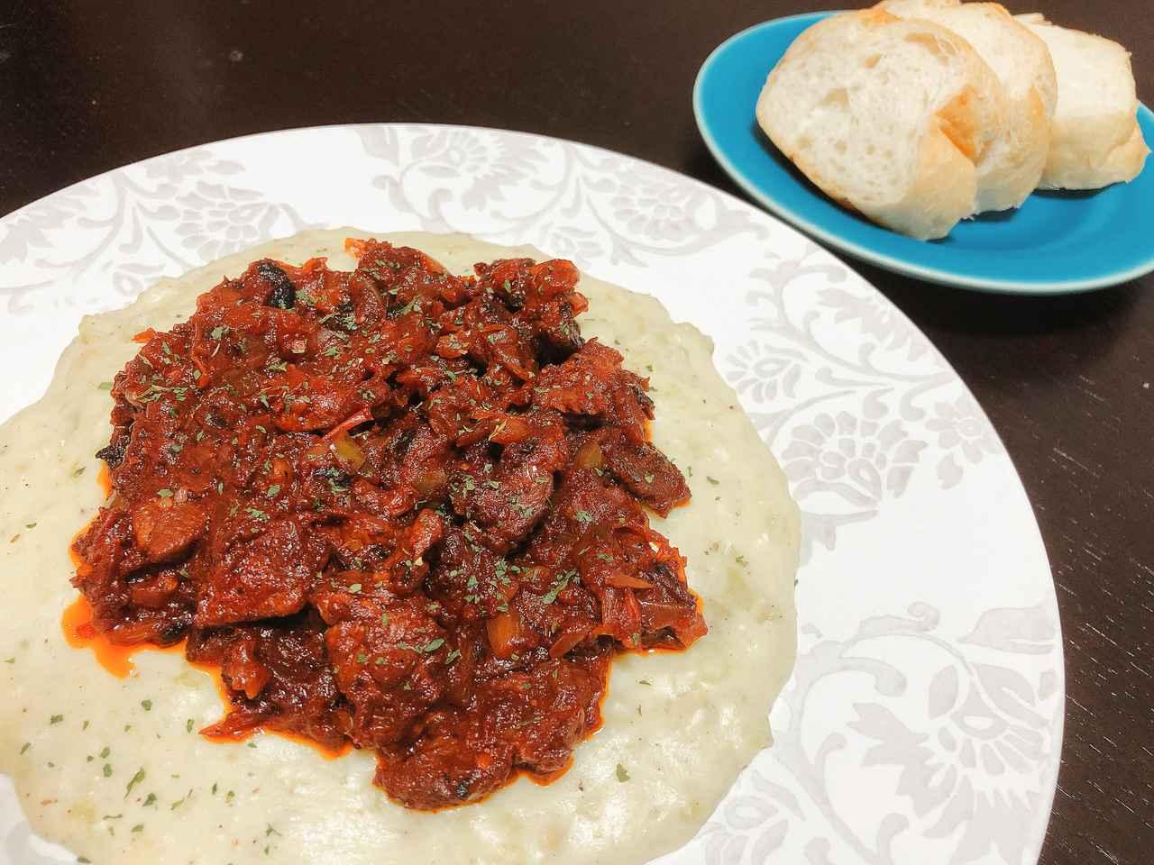 画像5: 日本とトルコでTV電話!料理レッスン体験レポート
