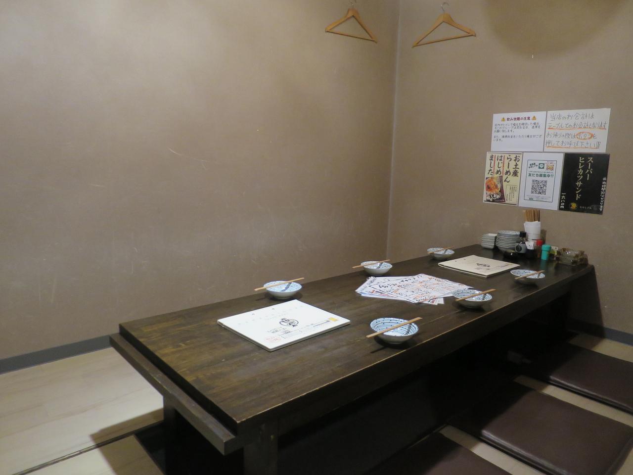 画像: 本店はカウンターのほか堀ごたつ、座敷、個室などもあり、各種対応