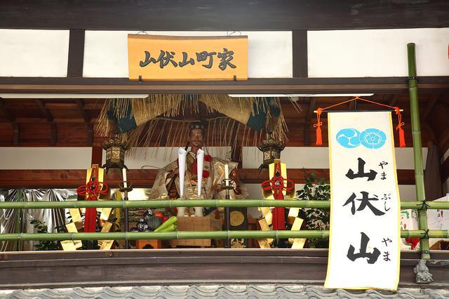 画像8: 今年の京都祇園祭は規模縮小、疫病退散のお守り「厄除けちまき」はどうなる?