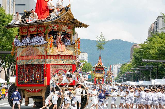 画像1: 今年の京都祇園祭は規模縮小、疫病退散のお守り「厄除けちまき」はどうなる?