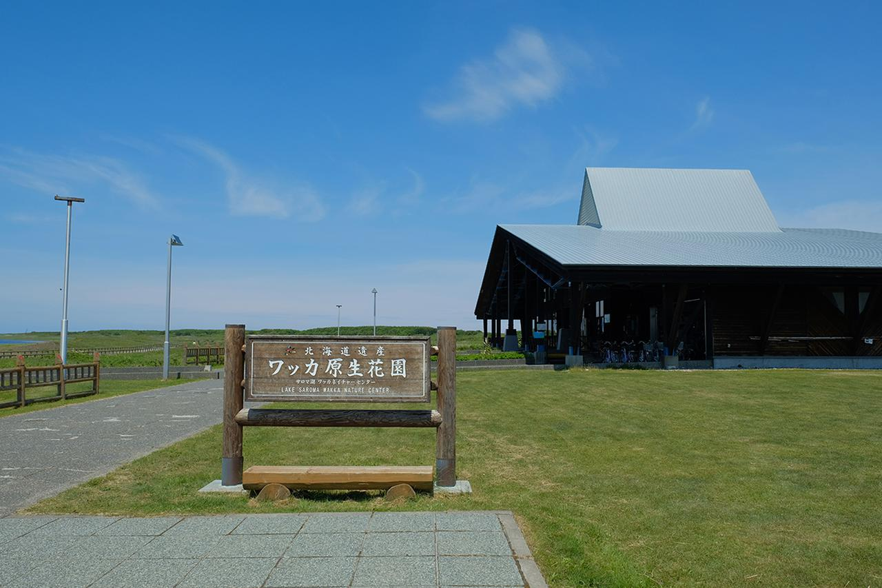 画像4: 北海道 北見市で焼肉はいかが?