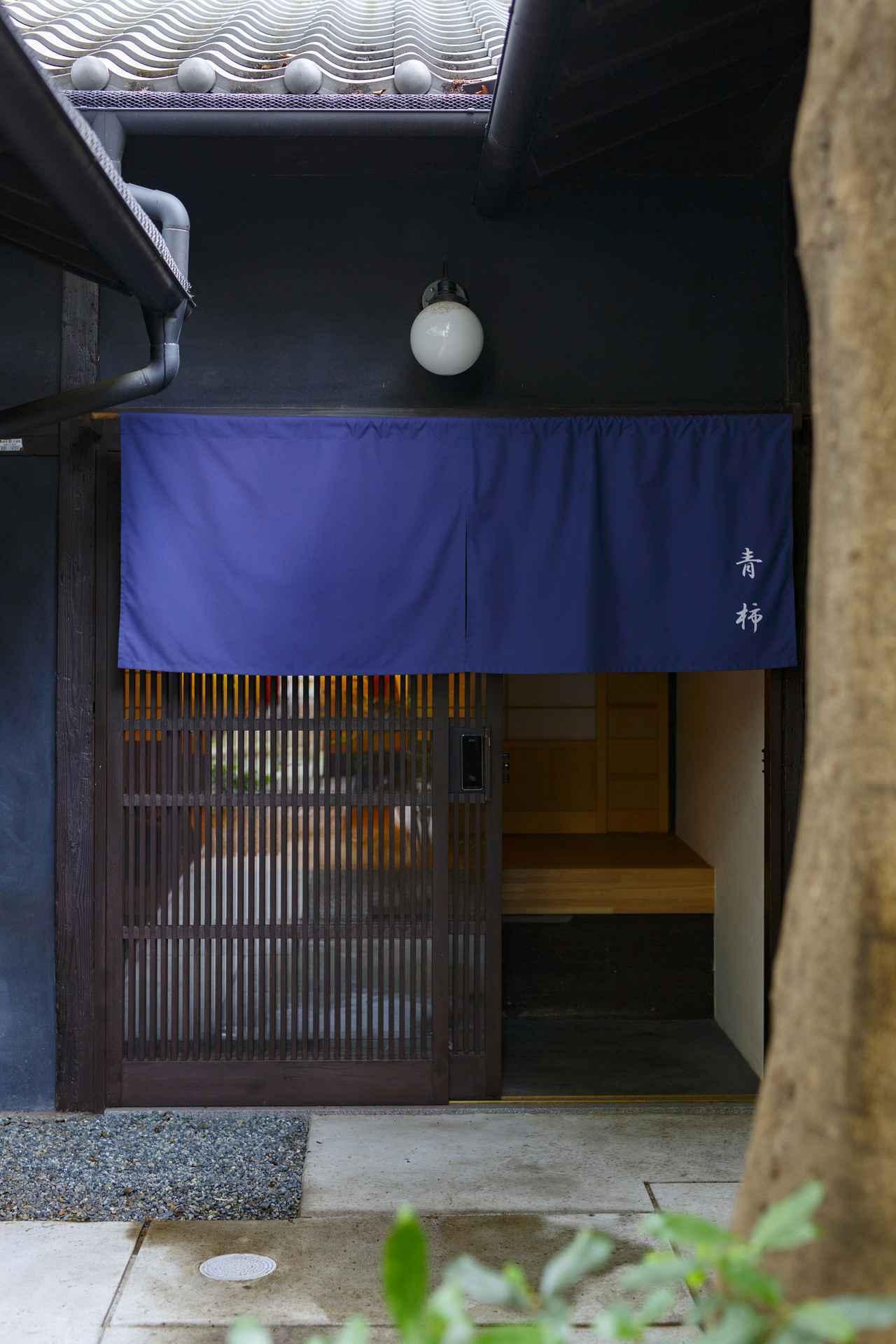画像: 日本の風情を感じる、町家泊・伝泊の魅力