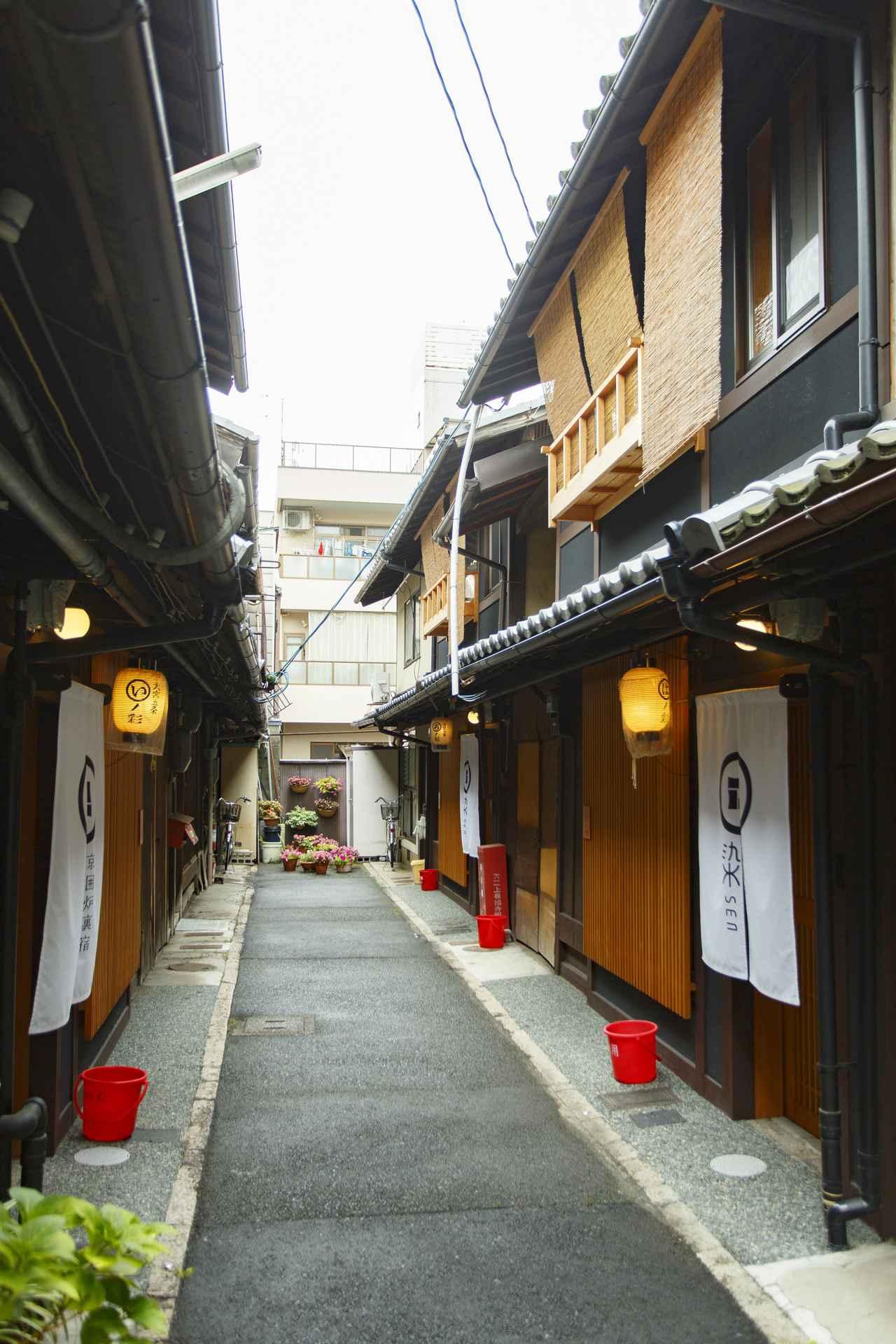 画像1: 日本古来の美意識にもう一度触れる。歴史、文化、自然を感じる町家泊、伝泊