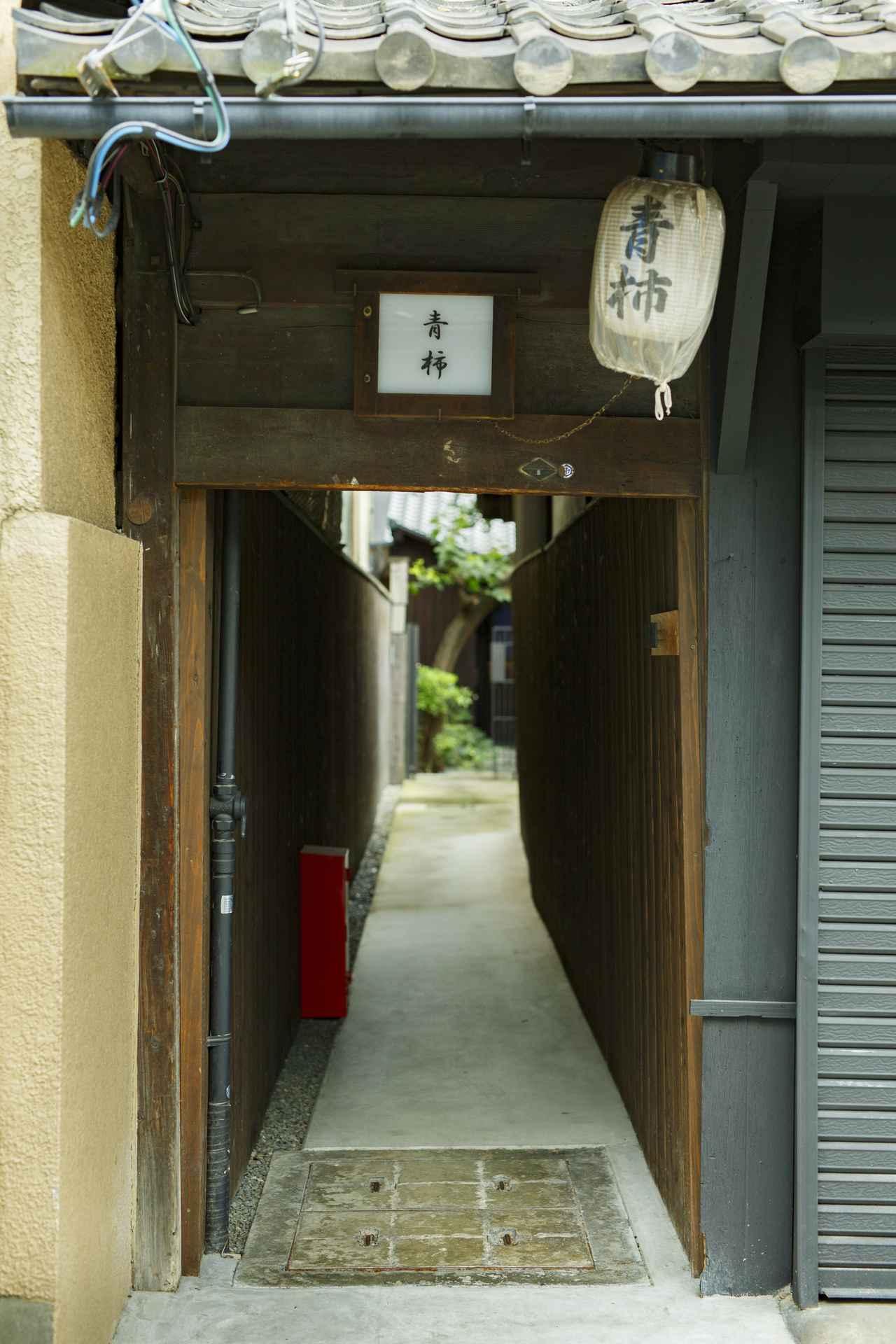 画像6: 【京都一軒町家 さと居 大宮五条 青柿(SEISHI)】路地奥でひっそり、静寂という贅沢に浸る