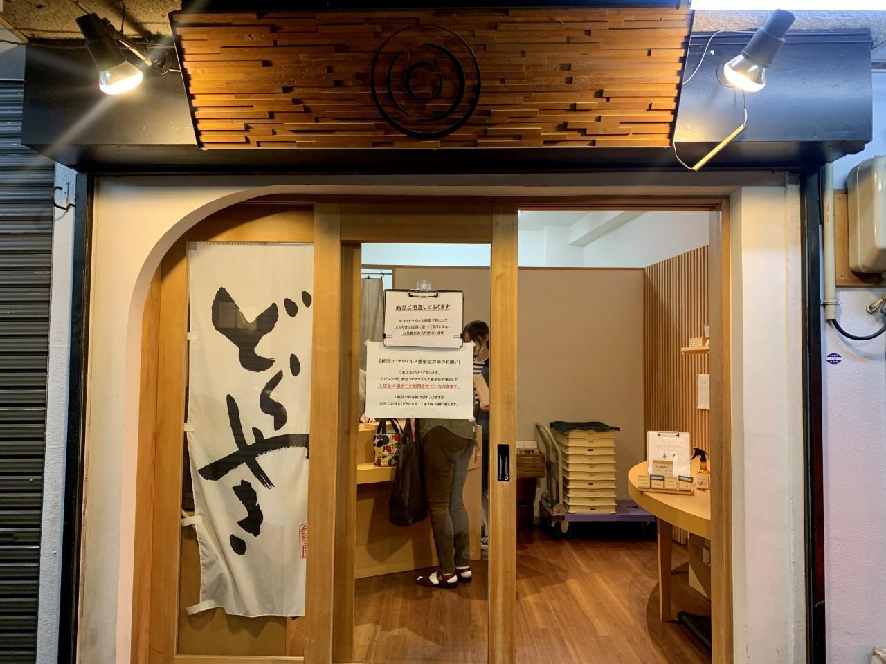 画像7: 食べ歩きしたくなる仙台駅周辺のおすすめグルメ