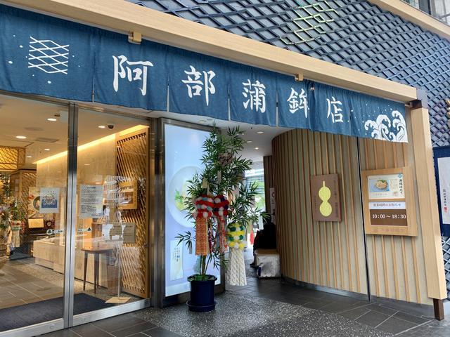画像10: 食べ歩きしたくなる仙台駅周辺のおすすめグルメ