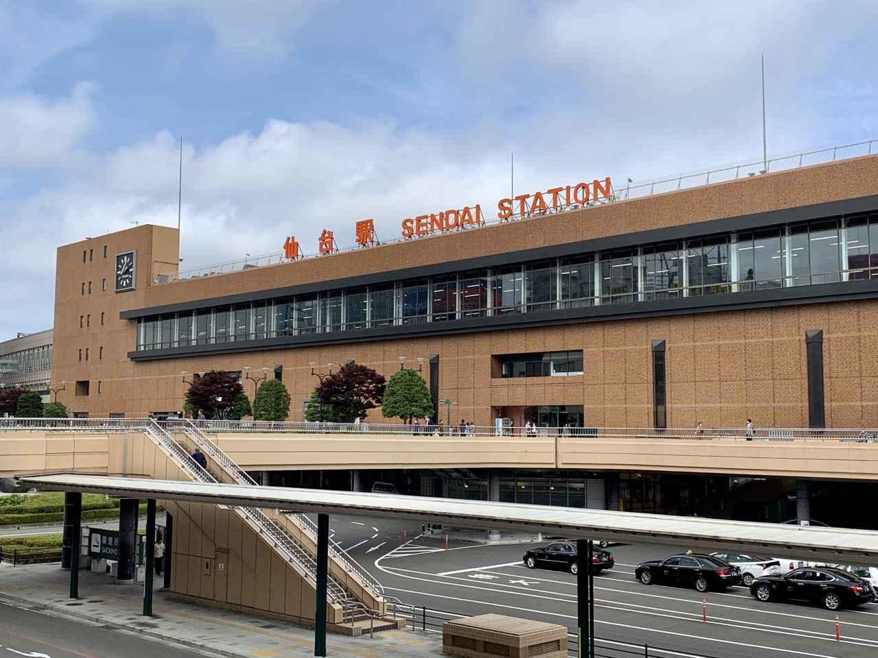 画像2: 食べ歩きしたくなる仙台駅周辺のおすすめグルメ