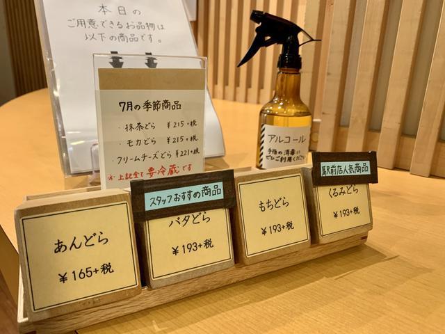 画像6: 食べ歩きしたくなる仙台駅周辺のおすすめグルメ