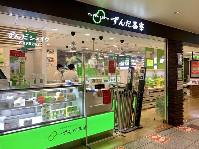 画像4: 食べ歩きしたくなる仙台駅周辺のおすすめグルメ