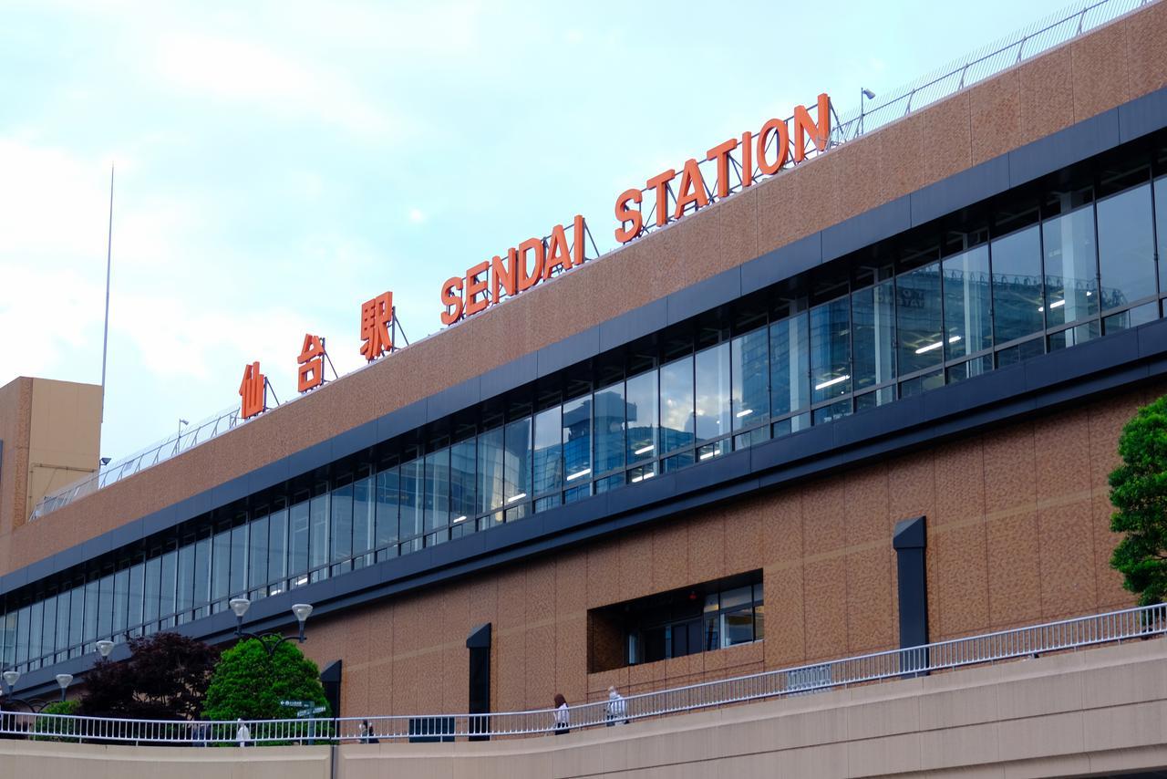 画像: この旅ではスタートに、仙台駅の「みどりの窓口」へ立ち寄りました。