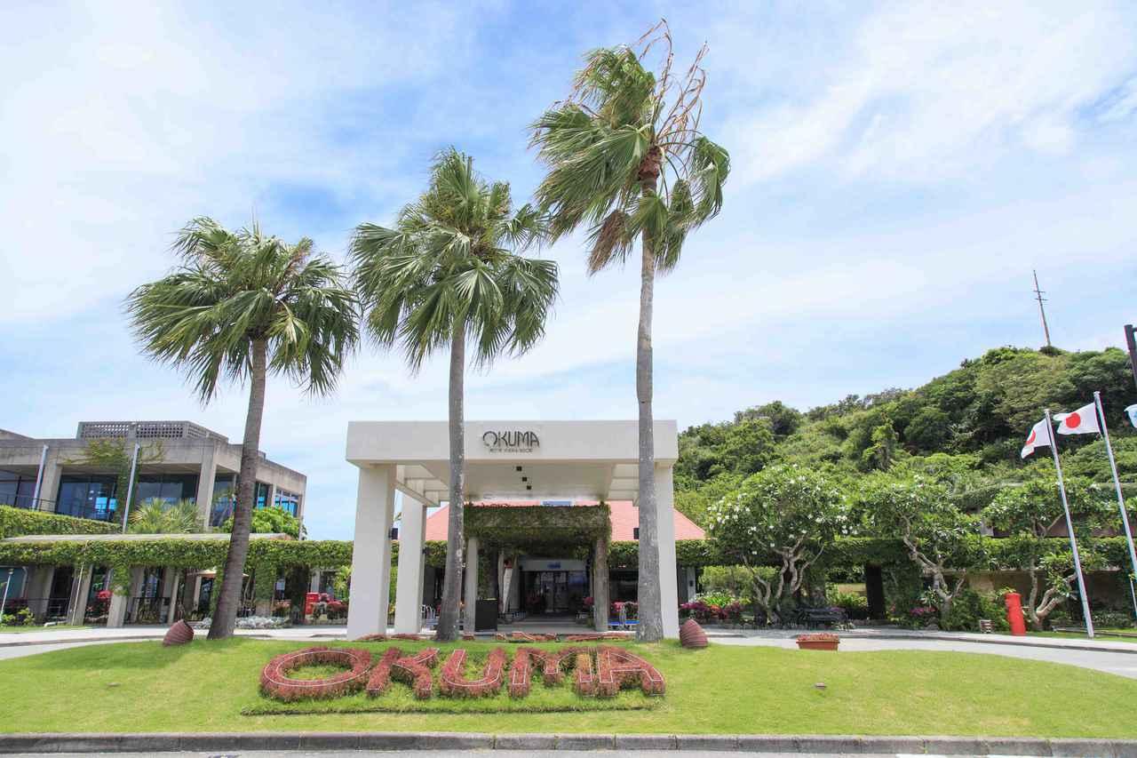 画像1: 【オクマ プライベートビーチ & リゾート】沖縄・やんばるの海と緑に包まれる、広々としたプライベート空間