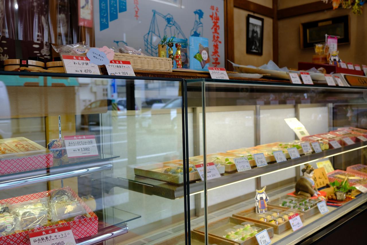 画像: 駄菓子だけでなく上生菓子や季節のお菓子なども扱いがある、街の和菓子屋さんです。