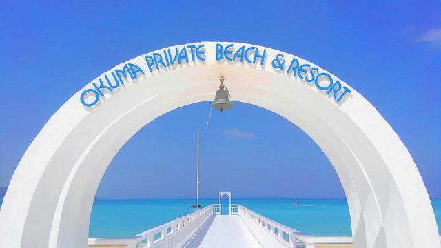 画像18: 【オクマ プライベートビーチ & リゾート】沖縄・やんばるの海と緑に包まれる、広々としたプライベート空間