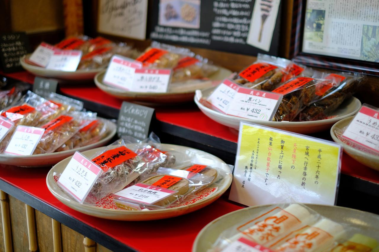 画像: 子どものおやつとして、また庶民の味として親しまれてきた仙台駄菓子。日本各地にある駄菓子との違いはその種類の豊富さ。上品な様式を保ちつつも、色も形も違う品目の多さが特徴です。