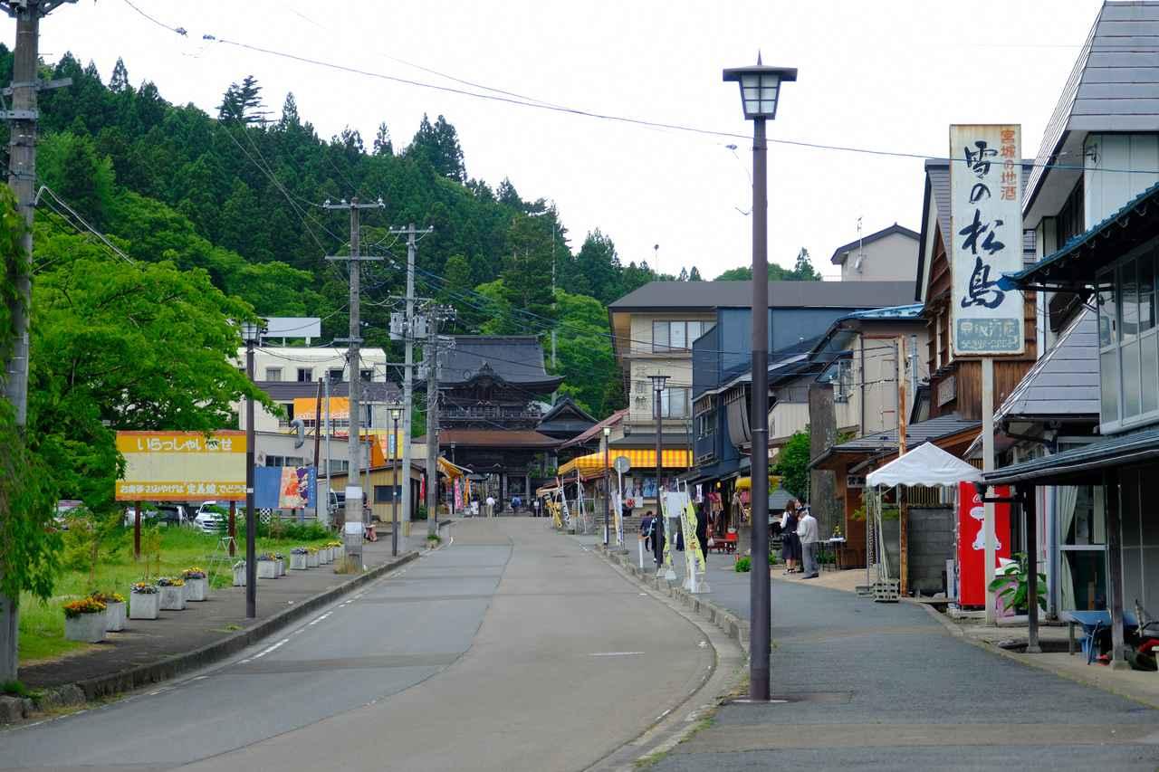 画像: 定義山にある「定義如来 西方寺」の門前町に到着しました!