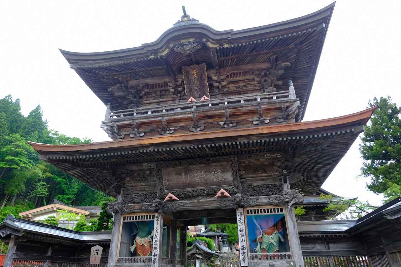 画像: 門前町を抜けると「定義如来 西方寺」が真正面に見えてきます。最初にくぐるのが山門です。