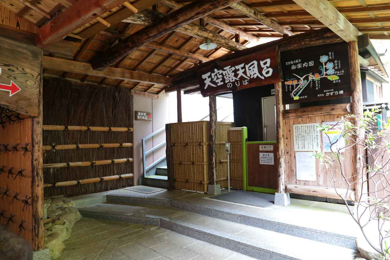 画像1: ケーブルカーで登る『新祖谷温泉 ホテルかずら橋』の天空露天風呂