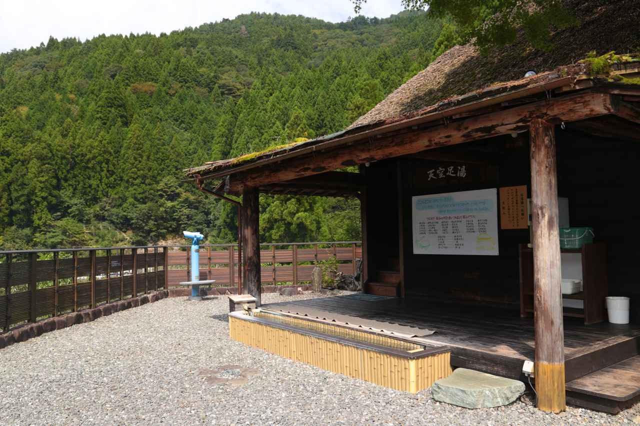 画像3: ケーブルカーで登る『新祖谷温泉 ホテルかずら橋』の天空露天風呂