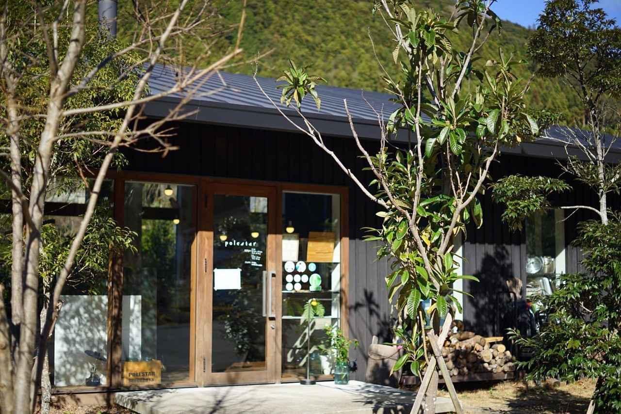 画像1: 自然を五感で感じられる『Cafe polestar』でゆったりランチ