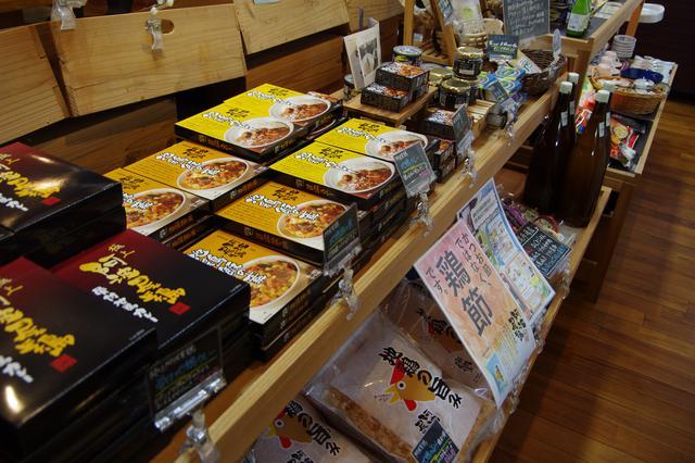 画像4: 徳島のブランド鶏・阿波尾鶏をランチとスイーツで楽しめる『odori』
