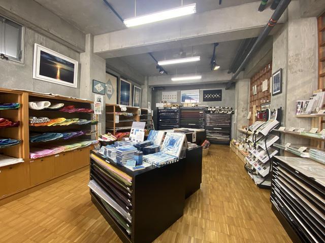 画像3: 伝統技術を見学&体験できる『阿波和紙伝統産業会館』