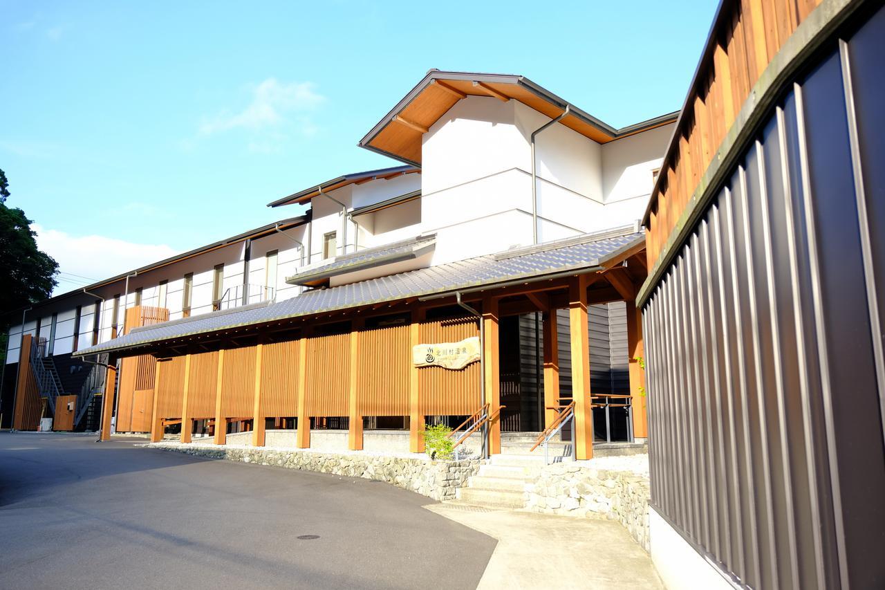 画像: この日は「北川村温泉 ゆずの宿」に宿泊します。