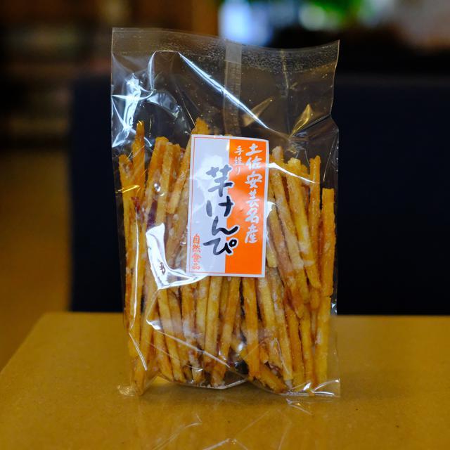 画像: 高知のお菓子、芋けんぴもありました。