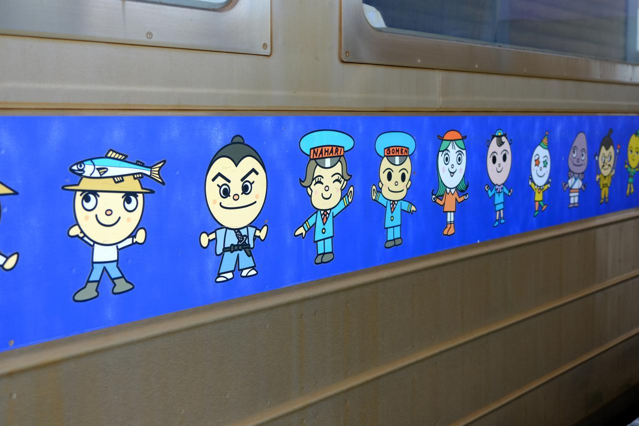 画像: ご・な線は高知県出身の漫画家、やなせたかし氏が描く駅キャラクターが存在します。車両には各駅のキャラクターが勢ぞろいです。