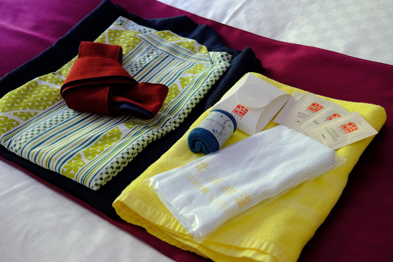 画像: タオルも浴衣もゆず色です。アメニティももらえて、女性にやさしい宿でした。