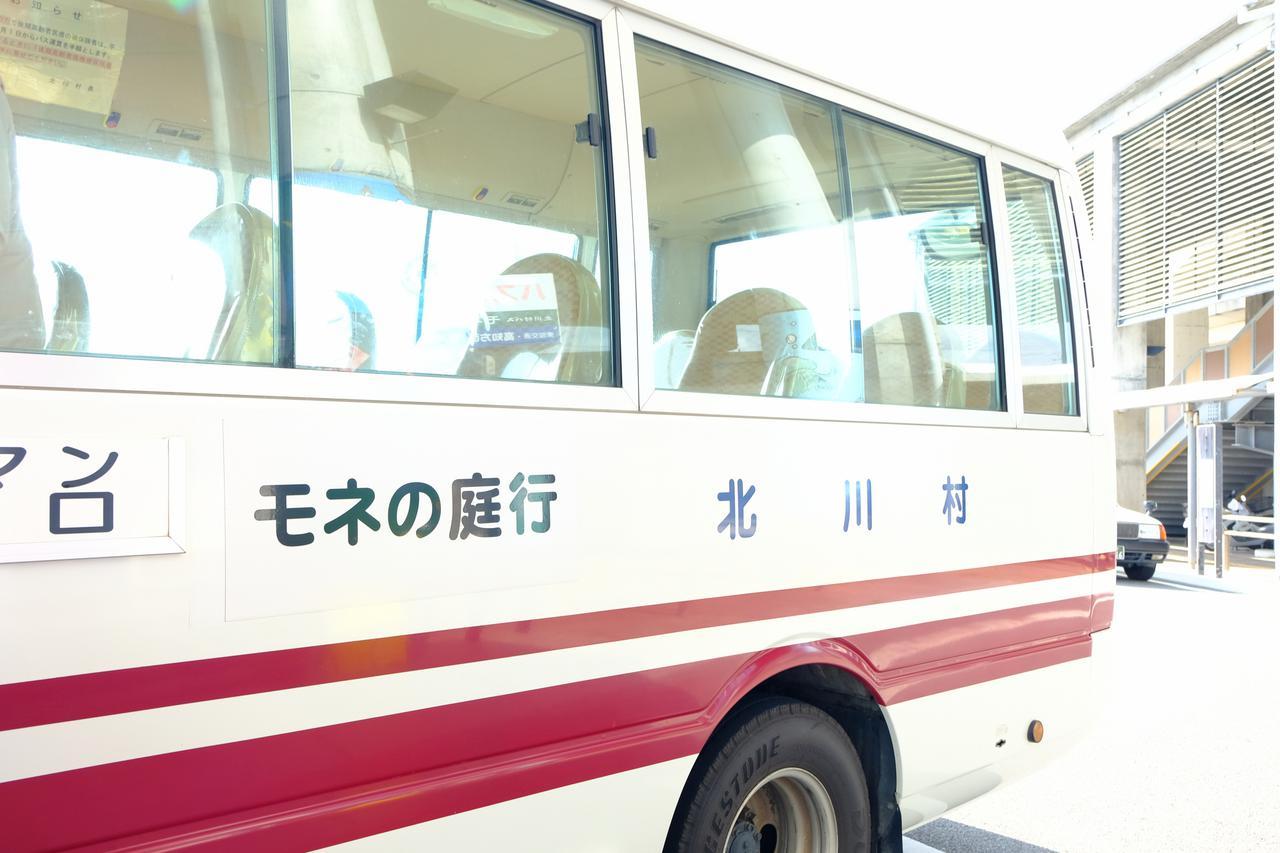 画像: 伊尾木洞からご・な線の終点なはり駅へ移動しました。ここからは北川村村営バスに乗り換えて、北川村温泉へ向かいます。