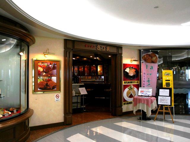 画像: 鹿児島空港3階のレストラン街にあり、到着すぐの入店者も多い