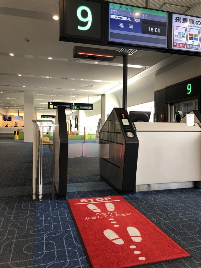 画像2: シームレスな搭乗体験のために、保安検査場に新しい改札機を導入