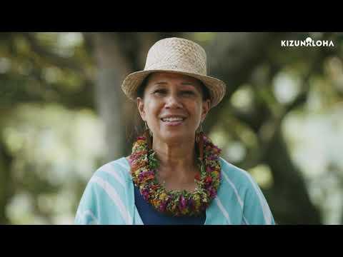 画像: KizunAloha ハワイアン音楽:ペアヒ・オ・マカナ youtu.be