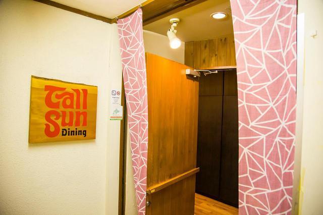 """画像1: 6.絶品肉料理から""""シメかき氷""""まで味わう「Tall Sun Dining」"""