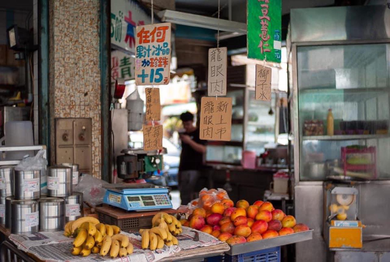 画像1: 屏東:果物の宝庫・台湾南部の「秋林牛乳大王」でパパイヤミルクに舌鼓
