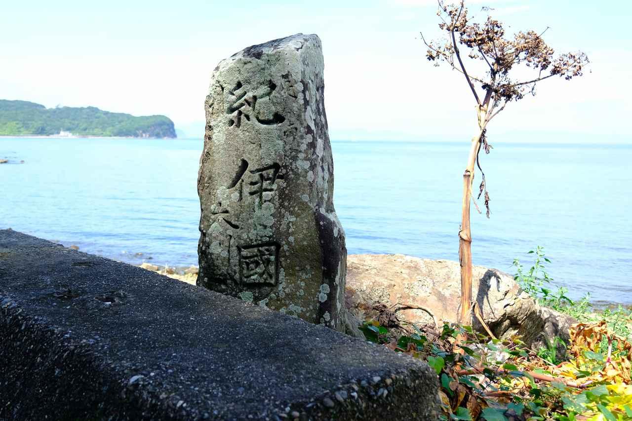 画像: こんな石碑も。「ここから紀伊国」。和泉国との国境でもあります。
