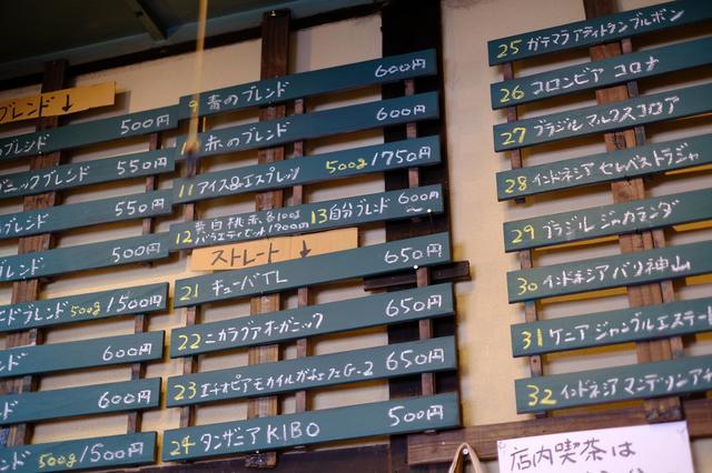 画像: 種類豊富な豆。オリジナルブレンドは11種類もあります。色々ありすぎて選ぶのに迷います。
