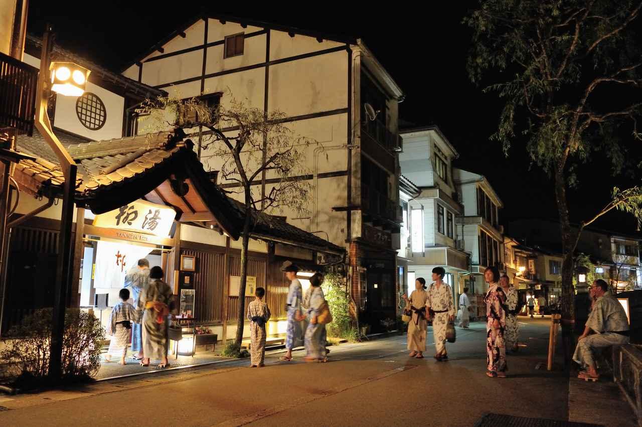 画像1: 【城崎】風情あふれる街並みと、7つの湯めぐりでゆったり過ごす