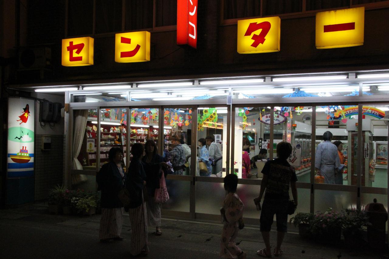画像2: 【城崎】風情あふれる街並みと、7つの湯めぐりでゆったり過ごす
