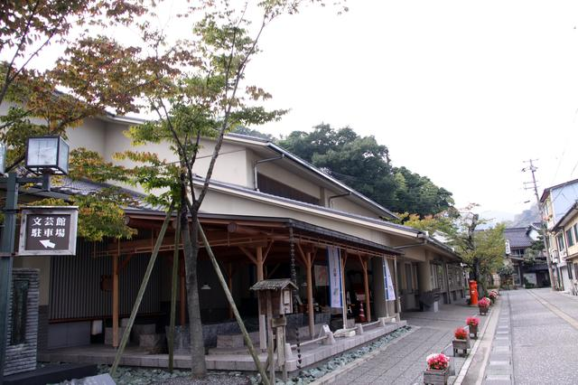 画像5: 【城崎】風情あふれる街並みと、7つの湯めぐりでゆったり過ごす