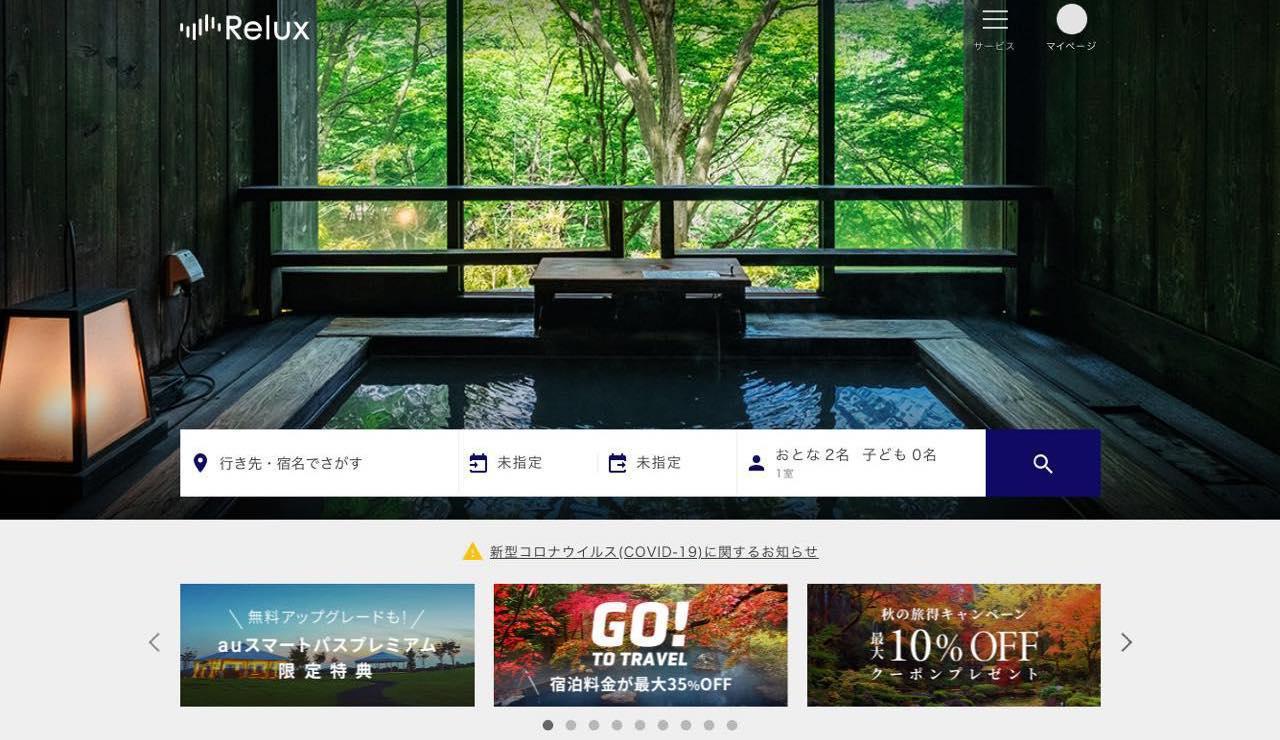 画像1: 【宿泊】施設の対策を17項目のアイコンとテキストで表示する「Relux」