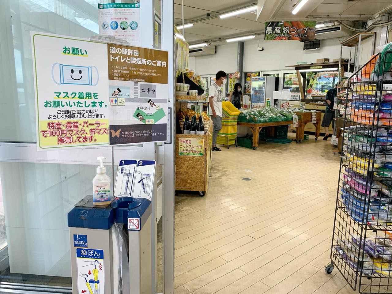 画像6: 穏やかな秋風の季節には沖縄本島北部へ。コロナ禍でも営業を続ける各地の取り組みをレポート