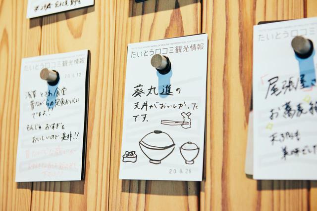 画像7: 渋谷、浅草、お台場…東京の人気観光地の「今」をレポート