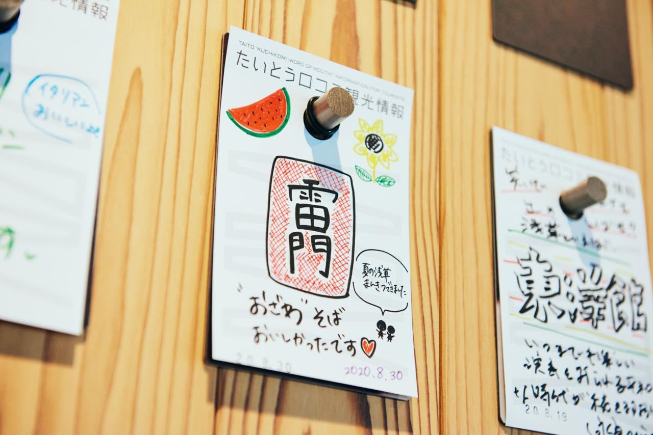 画像9: 渋谷、浅草、お台場…東京の人気観光地の「今」をレポート