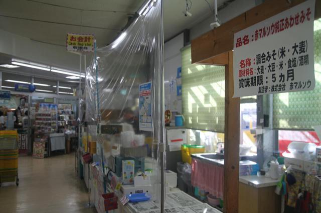 画像7: 穏やかな秋風の季節には沖縄本島北部へ。コロナ禍でも営業を続ける各地の取り組みをレポート
