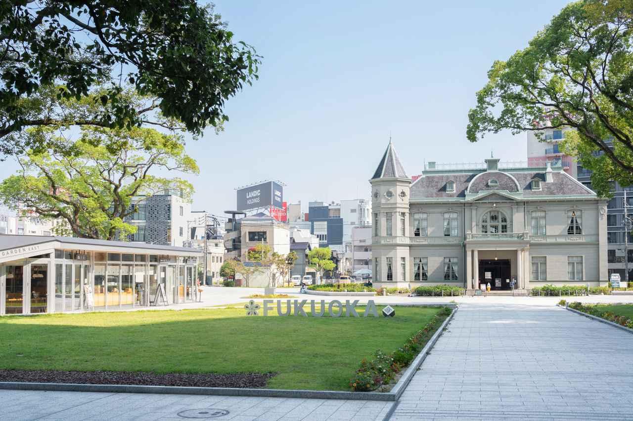 """画像1: ゆっくりスタートの2日目は、街歩きへ fabbit Global Gateway """"ACROS Fukuoka"""""""