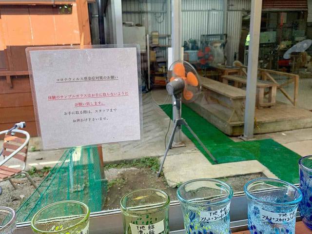 画像15: 穏やかな秋風の季節には沖縄本島北部へ。コロナ禍でも営業を続ける各地の取り組みをレポート