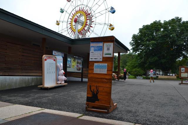 画像1: 北海道で2番目に古い「おびひろ動物園」の今