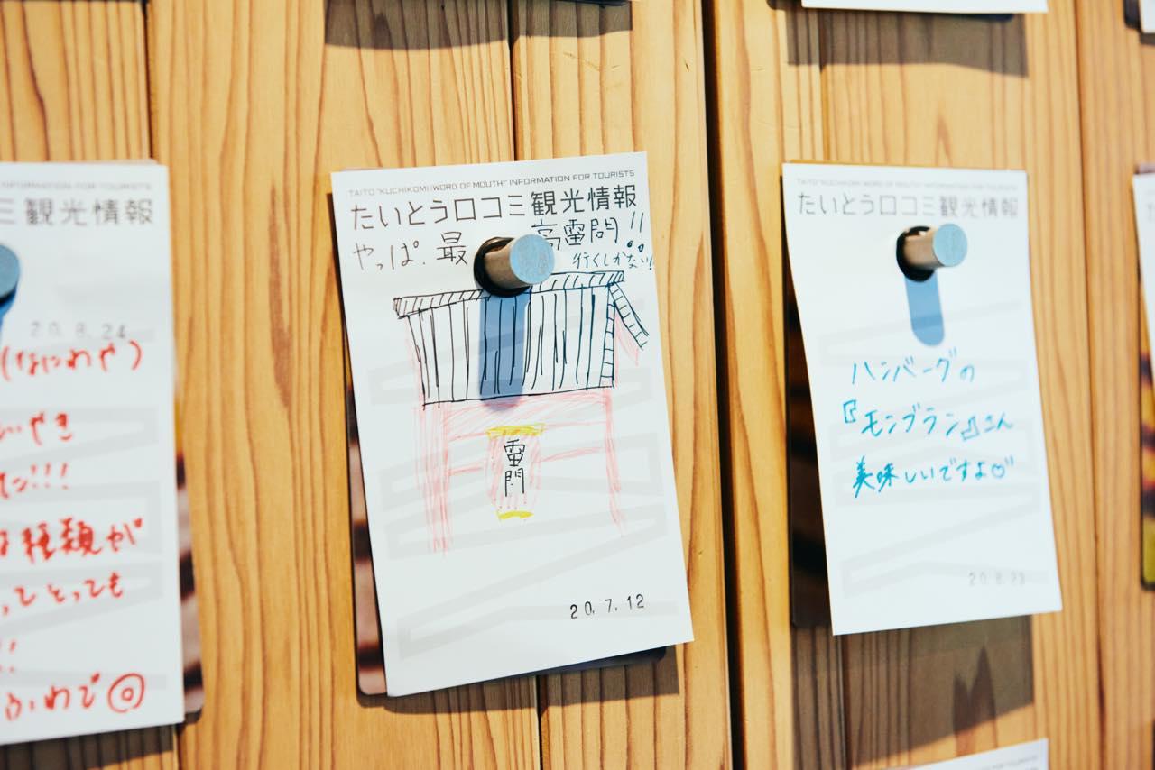 画像8: 渋谷、浅草、お台場…東京の人気観光地の「今」をレポート